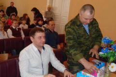 Праздничный концерт «Защитникам отечества посвящается!»