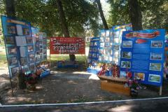 Выставка декоративно-прикладного творчества, цветов, плодов, выпечки